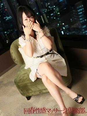 りこ Photo1
