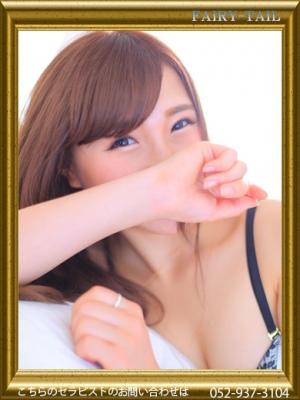 かんな 禁断のセラピストデビュー  Photo1