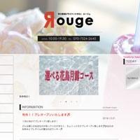 Ichikawa Rouge~ルージュ~