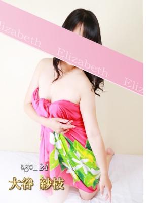 大谷紗枝 Photo1