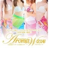 AromaWave(アロマウェーブ)