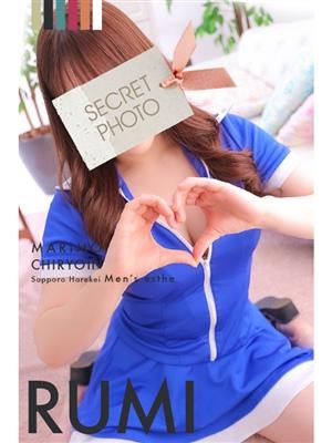 るみ Photo1