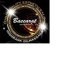 Baccarat(バカラ)