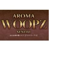 AROMA WOOPZ アロマウープス仙台店