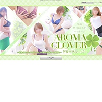 AROMA CLOVER