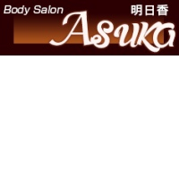 Body Salon ASUKA