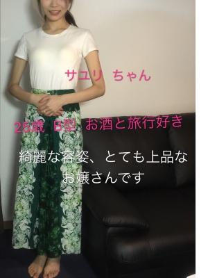 サユリ Photo1