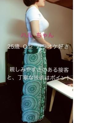 ハル Photo1