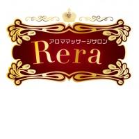 Rera レラ