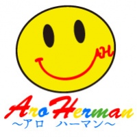 Aro Herman アロ ハーマン