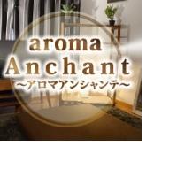 Aroma-Anchant アロマアンシャンテ