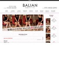 BALIAN