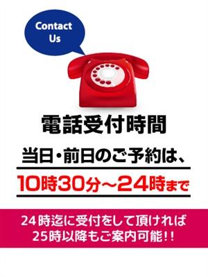 電話受付について Photo1