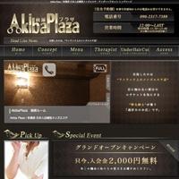 Akiba Plaza