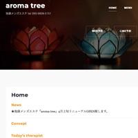 Aroma tree(アロマツリー)池袋・恵比寿