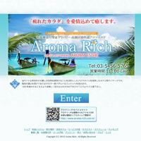 Aroma Rich(アロマリッチ)