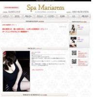 Spa mariarem(スパマリアーム)