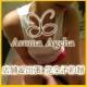 Aroma Ageha(アロマアゲハ)