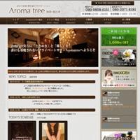 Aroma tree(アロマツリー)恵比寿・池袋