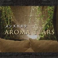 AROMA TEARS(アロマ ティアーズ)