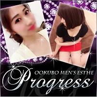 Progress-プログレス-