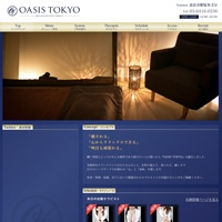 OASIS TOKYO オアシス トウキョウ