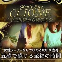 CLIONE-クリオネ-