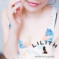 上野メンズエステ【LILITH~リリス~】