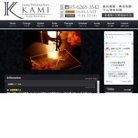 KAMI~神楽坂~