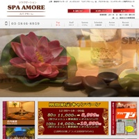 SPA AMORE スパアモーレ上野・御徒町店