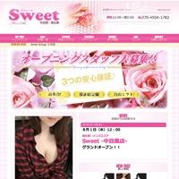 Sweet スウィート中目黒店