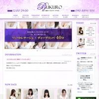 BUKURO〜ブクロ〜