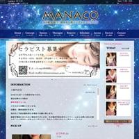manaco(マナコ)