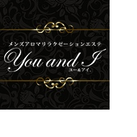 You and I ユー&アイ
