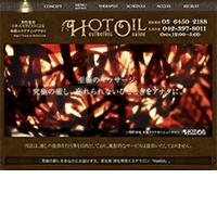 HOT OIL 〜ホットオイル〜