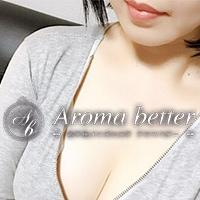 Aroma better アロマベター