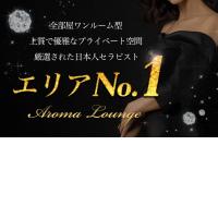 Jiyuugaoka Lounge 自由が丘ラウンジ