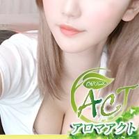 AromaACT~アロマアクト~