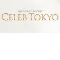 CELEB TOKYO 〜セレブ東京