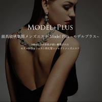 MODEL+PLUS モデルプラス