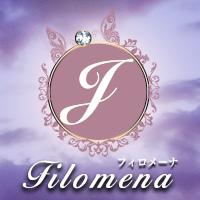 Filomena〜銀座フィロメーナ